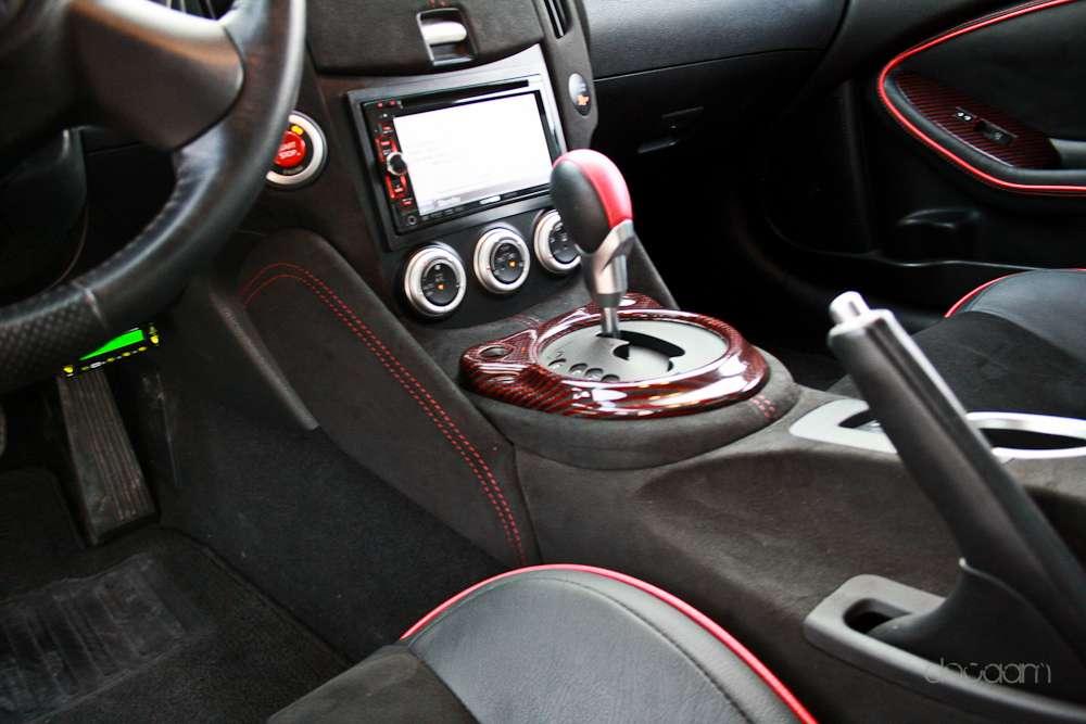 Nissan 350z Custom Interior Parts